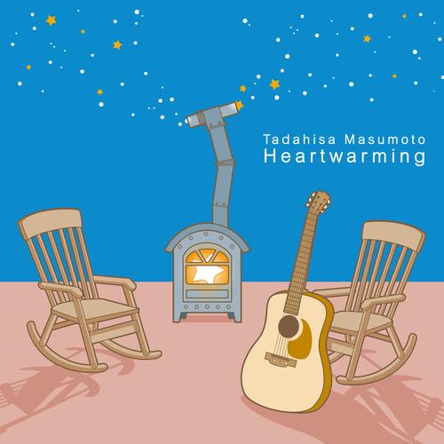 【CD】Heartwarming - BJますもとただひさ