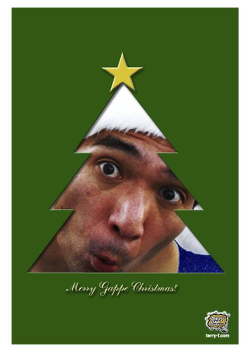 《江頭2:50ポストカード》CE-C2/ クリスマスカード ツリー緑