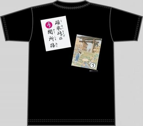 【キッズ】上毛かるた×KING OF JMKオリジナルTシャツ【黒・う】