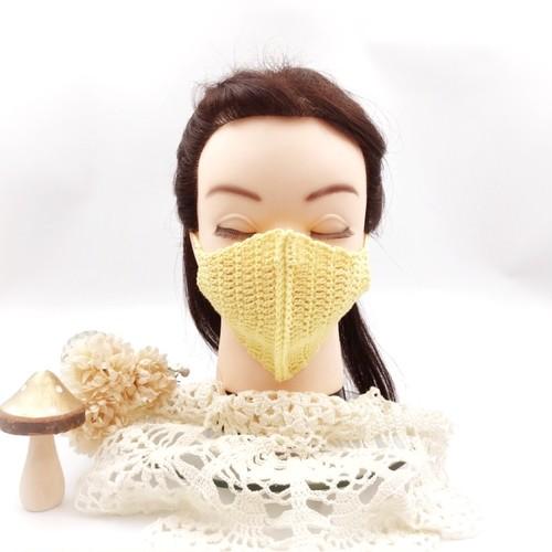 手編みの立体コットンマスクキッズ*イエロー