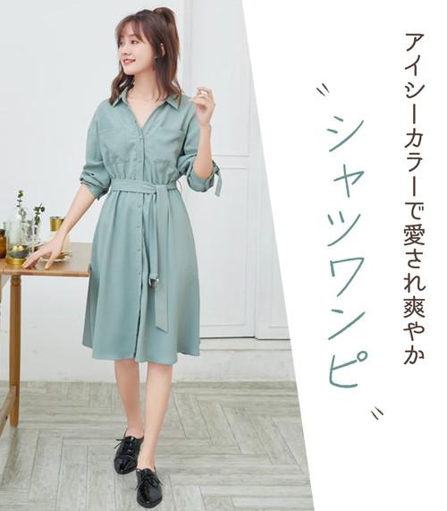 【♥即納】アイシーカラーシャツワンピ  tops1025