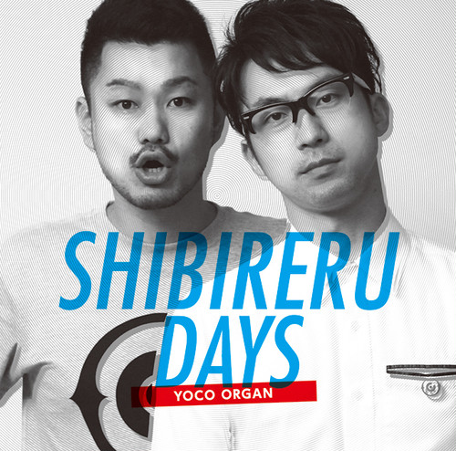 SHIBIRERU DAYS(CD)