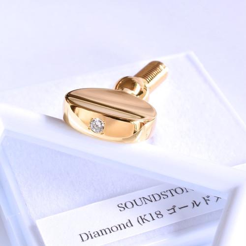 【オーダー サウンドストーン加工事例】サックス スクリューネジ(ダイヤモンド2.0mm)K18YGメッキ