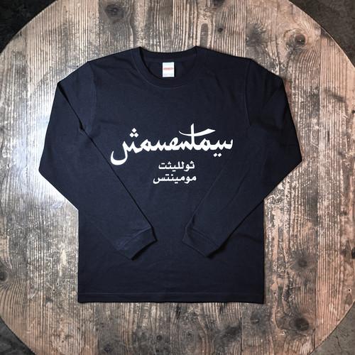 Momentom Arabic Long Sleeve T-sh 黒