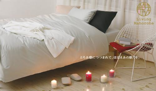 S シルクのような掛布団カバー【エジプト綿】 150×210