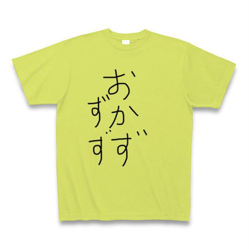 おかずずず 公認Tシャツ