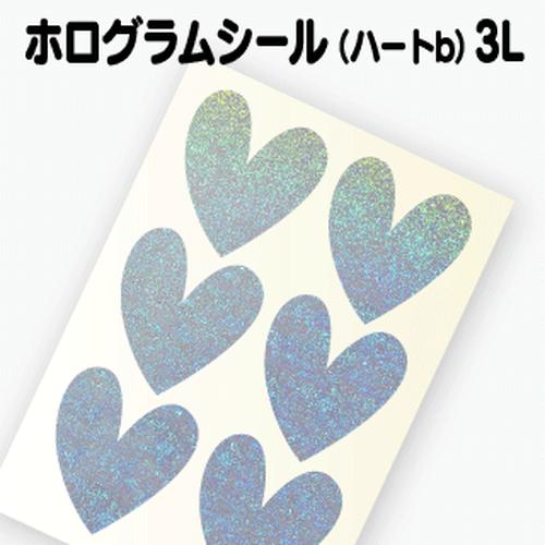 【ホログラム ハートシールB 】3L(4.2cm×4.6cm)
