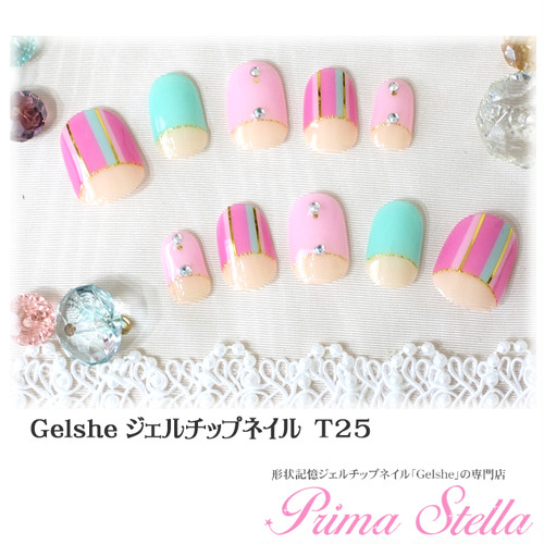 Gelshe gel chip nail【T25】
