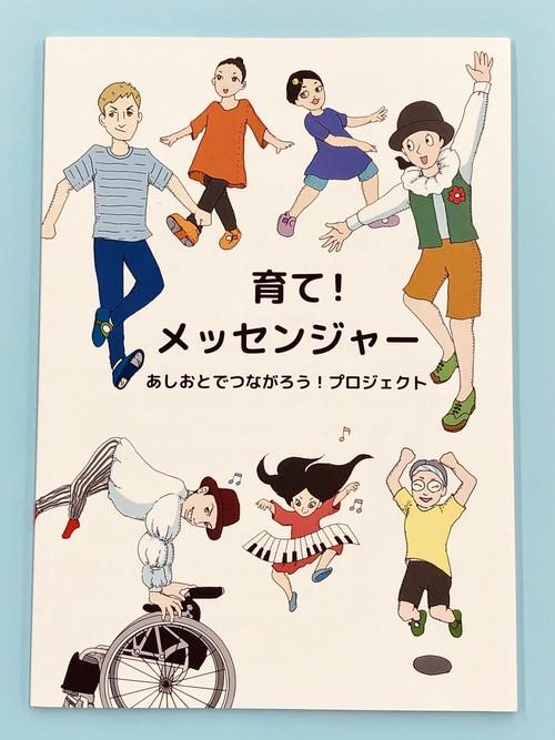 日本語版:イラストブック