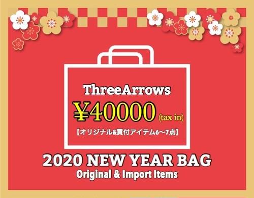 【福袋(数量限定)12/9 21:00〜12/13 23:59】ThreeArrows 2020 New Year Bag (買い付けアイテム)