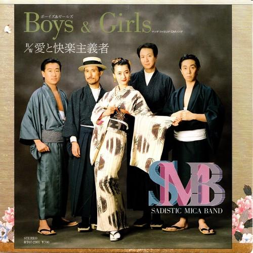 【7inch・国内盤】サディスティック・ミカ・バンド  /  Boys & Girls