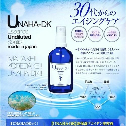 UNAHA-DX ウナハ‐DX エッセンス 《フコイダン美容液》