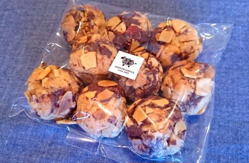 無添加「ココアとアーモンドのクッキー」