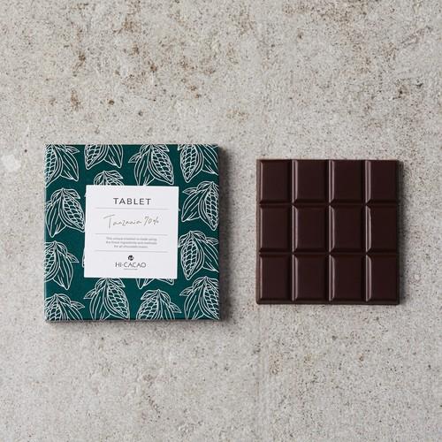 【HI-CACAO】タブレット - タンザニア70% - 【チョコレート】【ハイカカオ】【おうちホワイトデー】【ホワイトデー】【ご褒美チョコ】【ダンデライオン】