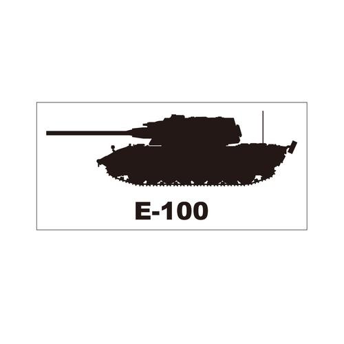 戦車ステッカー E-100