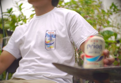 Ahoka Tee 2016 Treevisions x SOUNDBOARDING Okinawa/Osaka tour tee