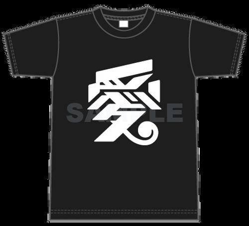 残2着【Mサイズ】愛されたいTシャツ(追加生産なし)
