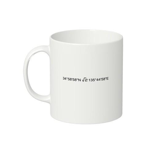 √2 マグカップ (Mサイズ)