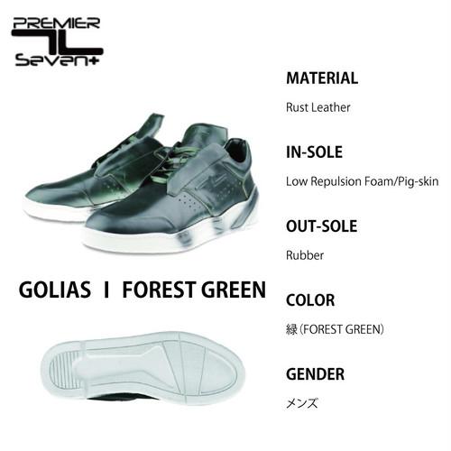 【PREMIER SEVEN】GOLIAS 1/FOREST GREEN