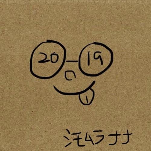 シモムラナナ2019デモ