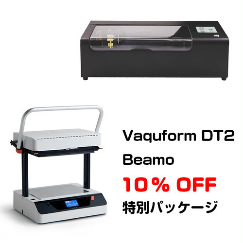 Vaquform DT2 + Beamo セット