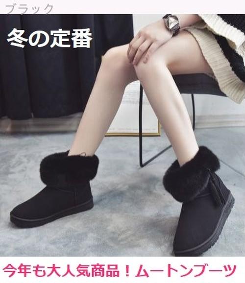 新しいデザイン 冬 暖かいブーツ ムートンブーツ 激安 新品未使用 人気商品 流行 製番:EFF14811!