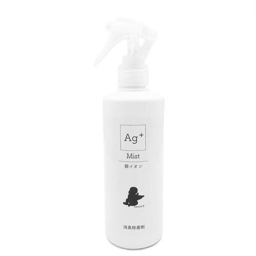 銀イオンミスト300ml(Clean Ag⁺ Mist (クリーン エージー ミスト))