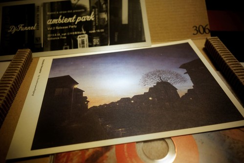 DJ FUNNEL 『Ambient Park Vol.1+2 Limited set』