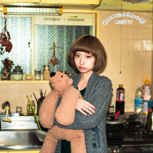 1st mini album 『BUFFET』