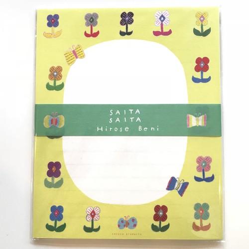 Hirose Beni レターセット SAITA SAITA