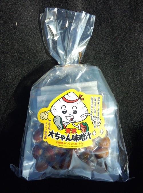 ★★★イチオシ!!しじみの味噌汁2個入り★★★
