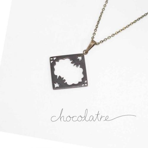 chocolatre「オペラ(大)」いぶしブラスペンダント