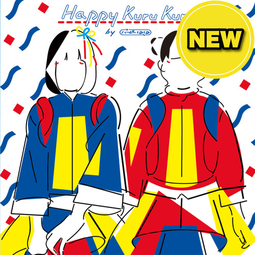 【通常盤】1st mini-album「Happy Kuru Kuru」