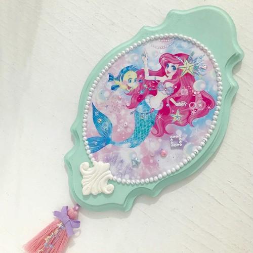 Twinkle Ariel
