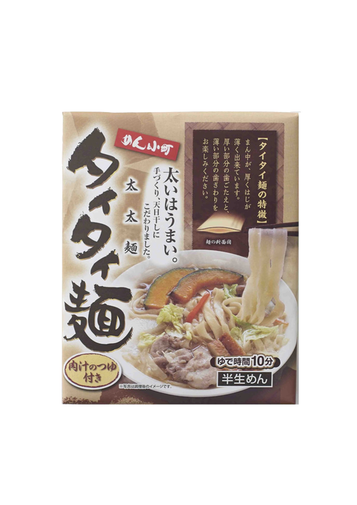 タイタイ麺・つゆ付き 7袋入り めん小町オリジナル商品