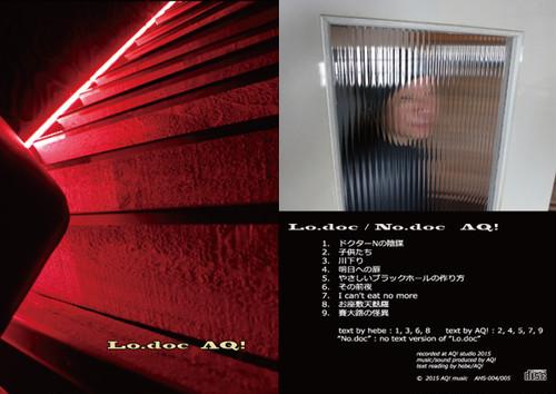 Lo.doc / AQ!   (音楽CD : AHS-004/005)
