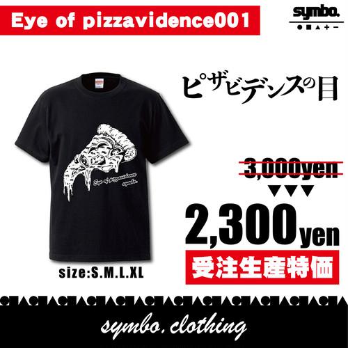 【Eye of pizzavidence 001】ピザビデンスの目Tシャツ / black