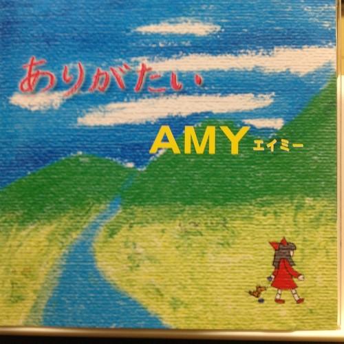 AMY 1st Album「ありがたい」