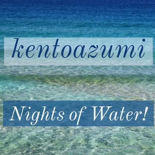 kentoazumi 40th 配信限定シングル Nights of Water!(MP3)