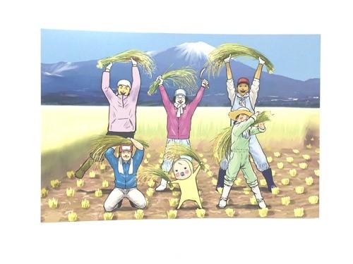 ポストカード1(収穫祭)