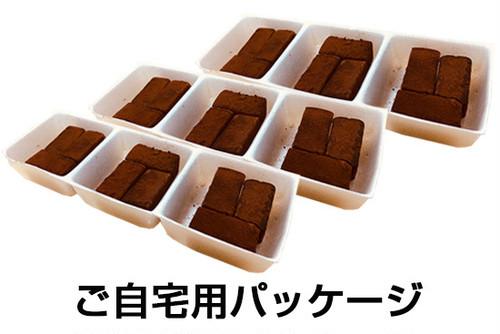 ご自宅用 9粒×3パック【choco零糖】(27粒)