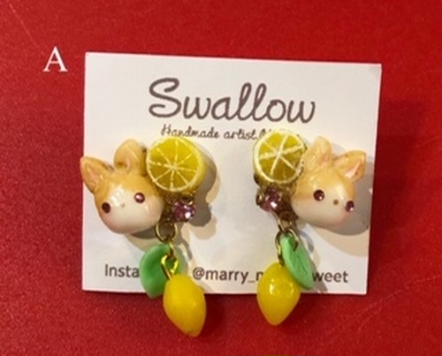 Swallow うさぎさんとレモンピアス(赤レンガ店)