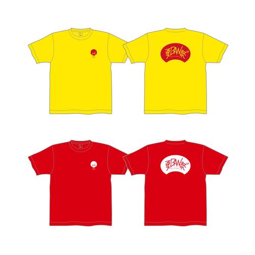 "BANZAI JAPANワンマンライブ「夏BAN祭""」オリジナルTシャツ(赤・黄)"