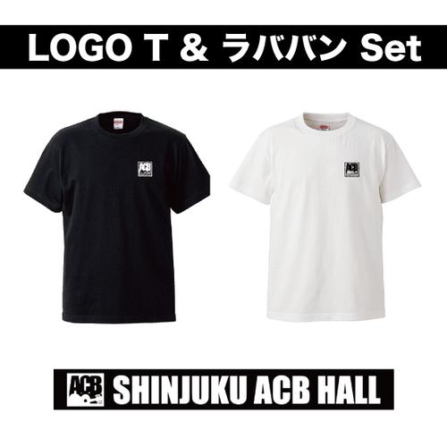 【再販】ACB LOGOT & ラバーバンド2020 Set