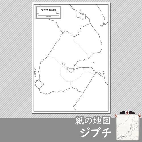 ジブチの紙の白地図