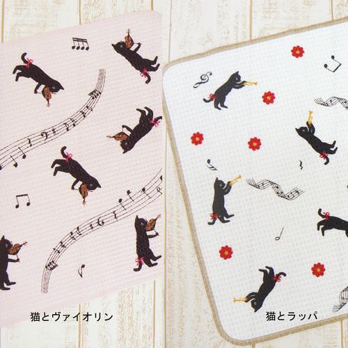 猫ふきん(楽器と黒猫ディッシュクロス)