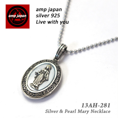 AMP JAPAN/アンプジャパン 螺鈿マリアネックレス 『 Mary Necklace -Mother of Pearl- 』 13AH-281