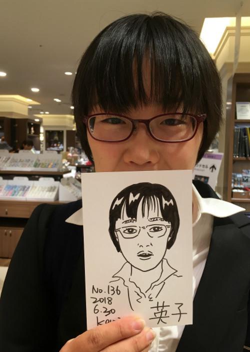 英子さん 136円