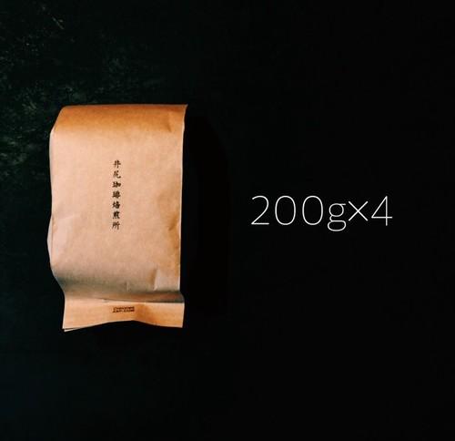 日々のコーヒー(冬)select 200g×4