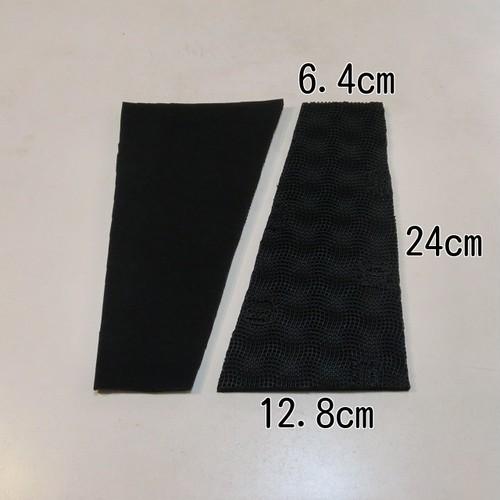ワラーチ 自作セット ミニマル8mm 小(~24cm)